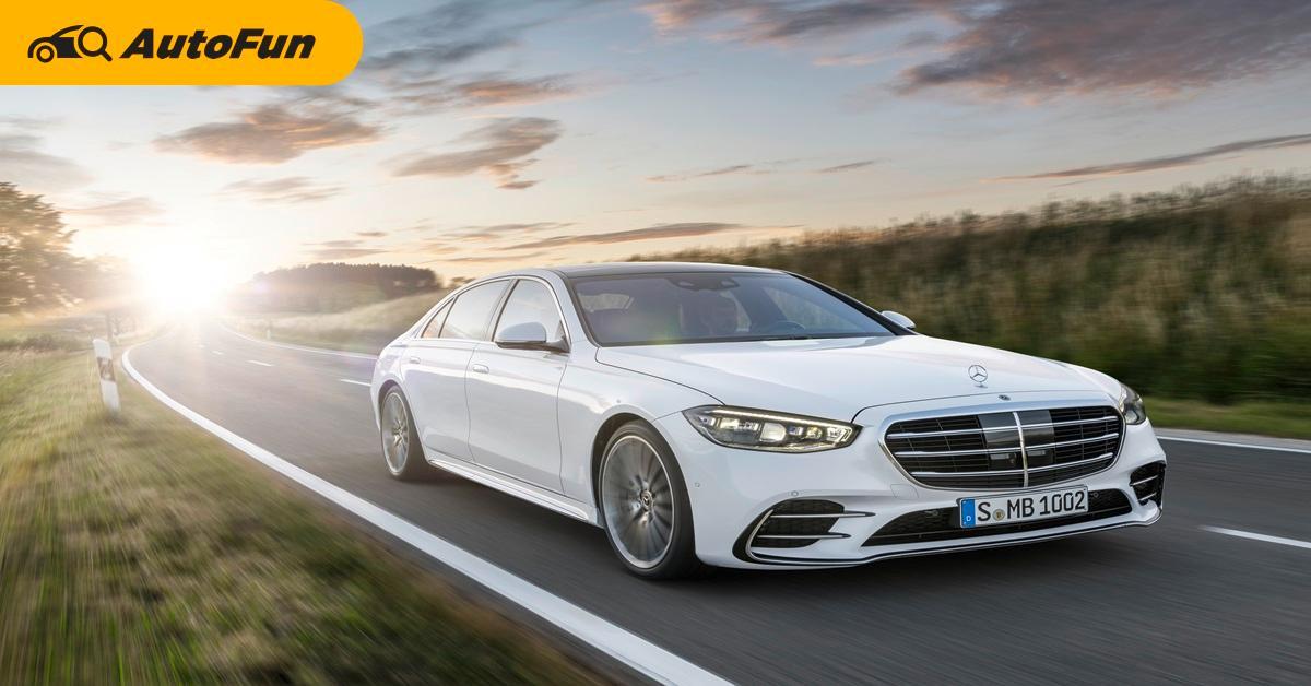 5 นวัตกรรมใหม่ 2021 Mercedes-Benz S-Class สุดล้ำ 01