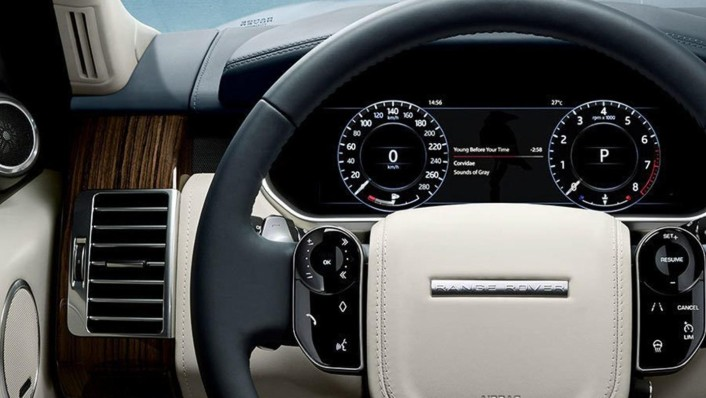 Land Rover Range Rover 2020 Interior 004