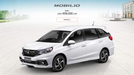 2021 Honda Mobilio 1.5 V ราคารถ, รีวิว, สเปค, รูปภาพรถในประเทศไทย | AutoFun