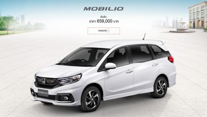 Honda Mobilio 2020 Exterior 001