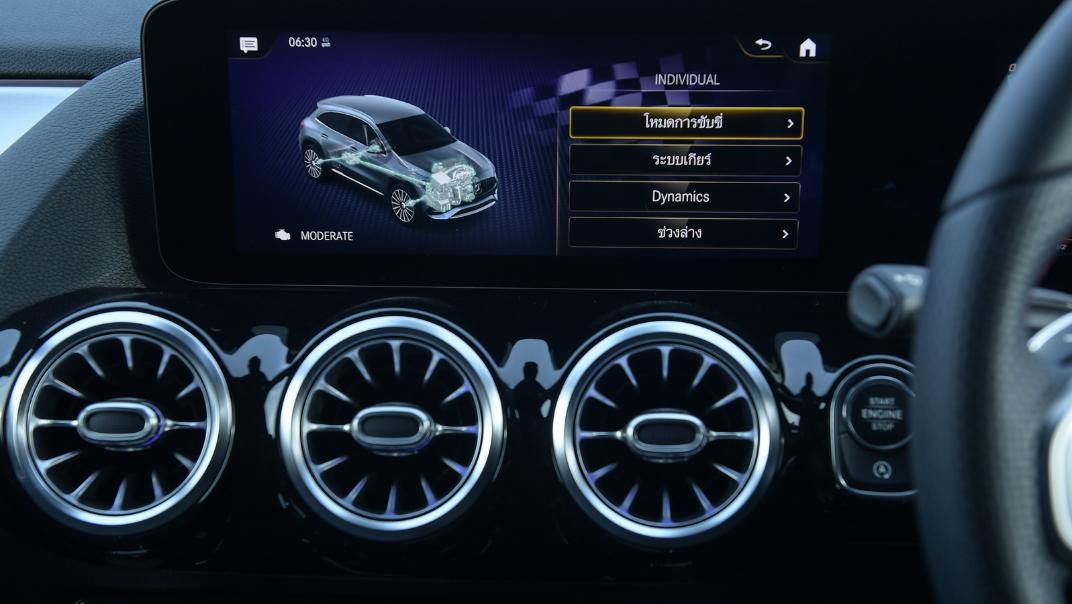 2021 Mercedes-Benz GLA-Class 35 AMG 4MATIC Interior 044
