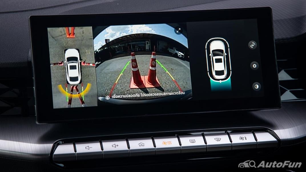 2021 MG 5 Upcoming Version Interior 067