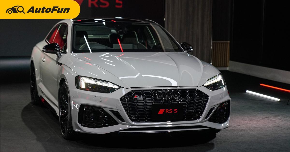 2021 Audi RS 5 Coupe ราคาไทยอย่างเป็นทางการ 5.99 ล้านบาท แพงไปเหรอ ดูออพชั่นซะก่อน 01