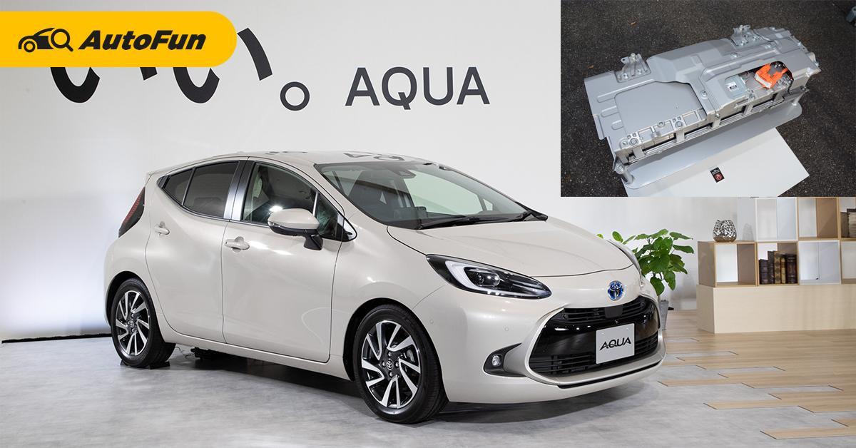 รู้จักแบตเตอรี่ไบโพลาร์ NiMH ที่ Toyota ใช้ครั้งแรกในโลก ประหยัดแบบนี้รอขายไทยเลย 01