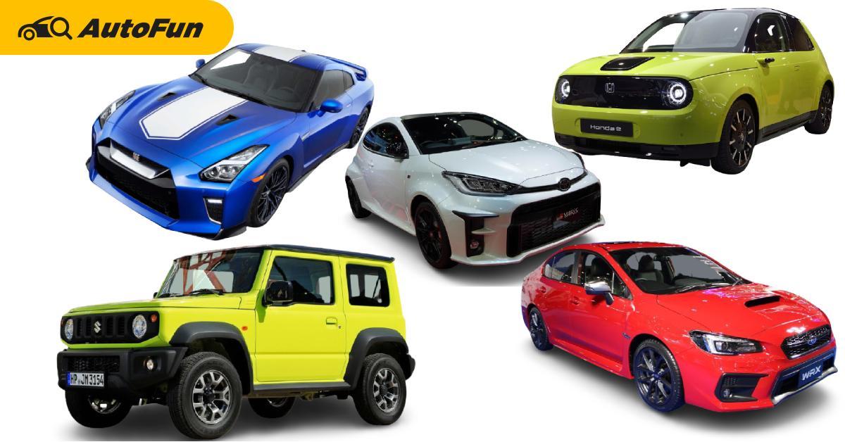 Top 5 รถญี่ปุ่นในบ้านเรา ที่คนไทยทายไม่ถูกแน่ว่ากี่บาท เฉลยหมดทุกรุ่น ใครว่าราคาถูก? 01