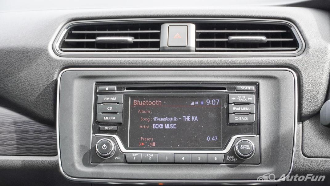 2020 Nissan Leaf Electric Interior 014