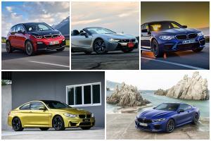 แบงค์บอกต่อ รวมโปร BMW ใน Motor Expo 2020 รุ่น M และ i ลดสูงสุด 4 ล้านบาท