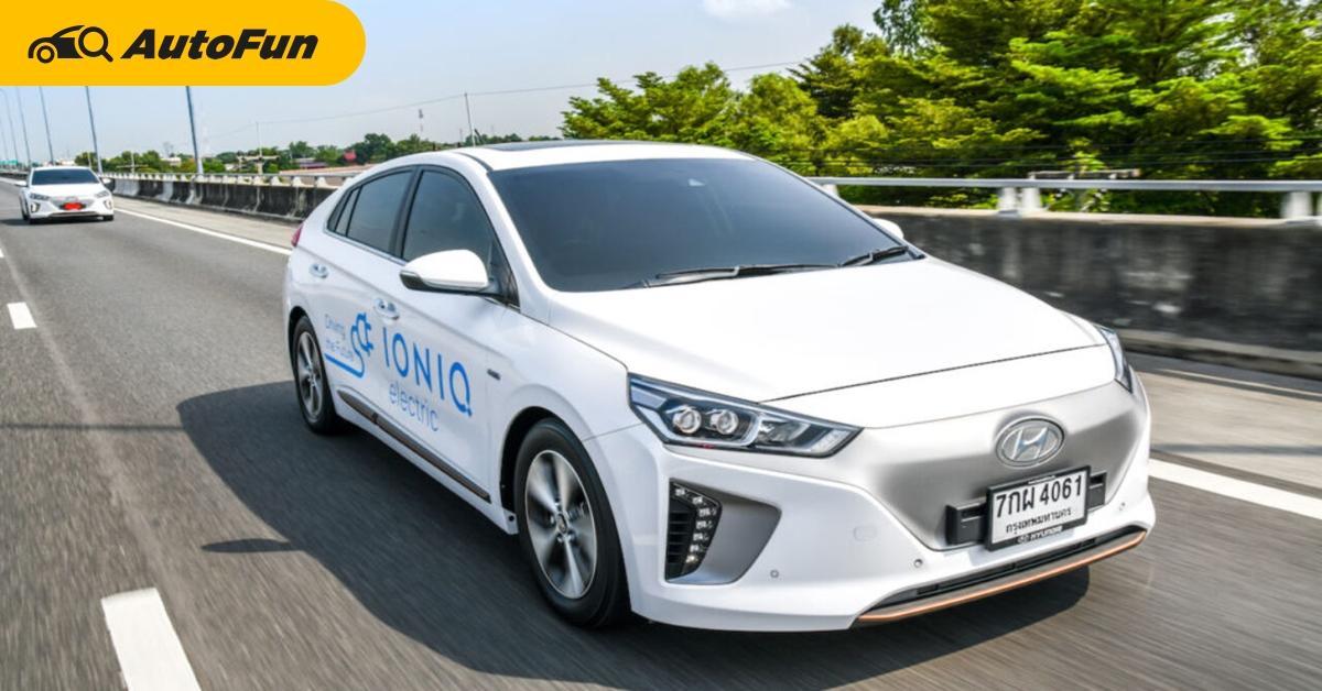 แบงค์บอกต่อ Hyundai IONIQ ลดโหด Flash Sale เหลือ 1,111,000 บาท 01