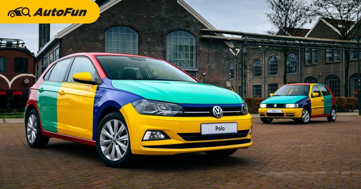 VW Polo Harlequin รถสีรุ้งในตำนานกลับมาแล้ว! จดทะเบียนสีอะไรละนี่? 01