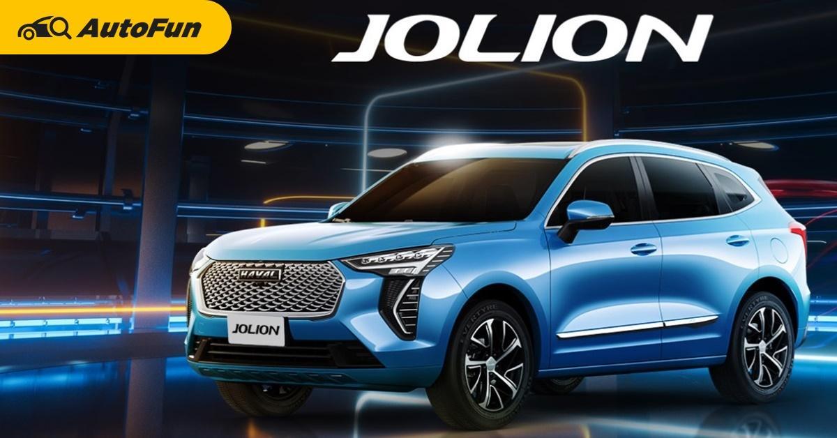 2022 Haval Jolion มาไทยปีหน้า คาดค่าตัวต่ำ 7 แสนบาท พร้อมฟาดเจ้าตลาดบี-ครอสโอเวอร์ทุกราย 01