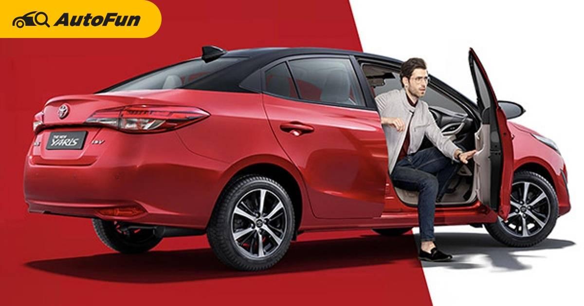 ไม่ได้ไปต่อ Toyota Yaris เตรียมหยุดทำตลาดในอินเดีย หลัง 3 ปี ขายได้ไม่ถึง 2 หมื่นคัน 01