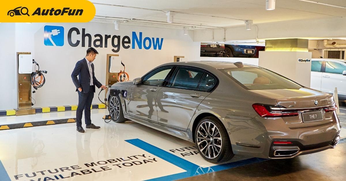 BMW เพิ่มเครื่องชาร์จไฟ ChargeNow ให้รถยี่ห้อไหนก็ใช้ได้ ของฟรีในห้างหรูกลางเมือง 01