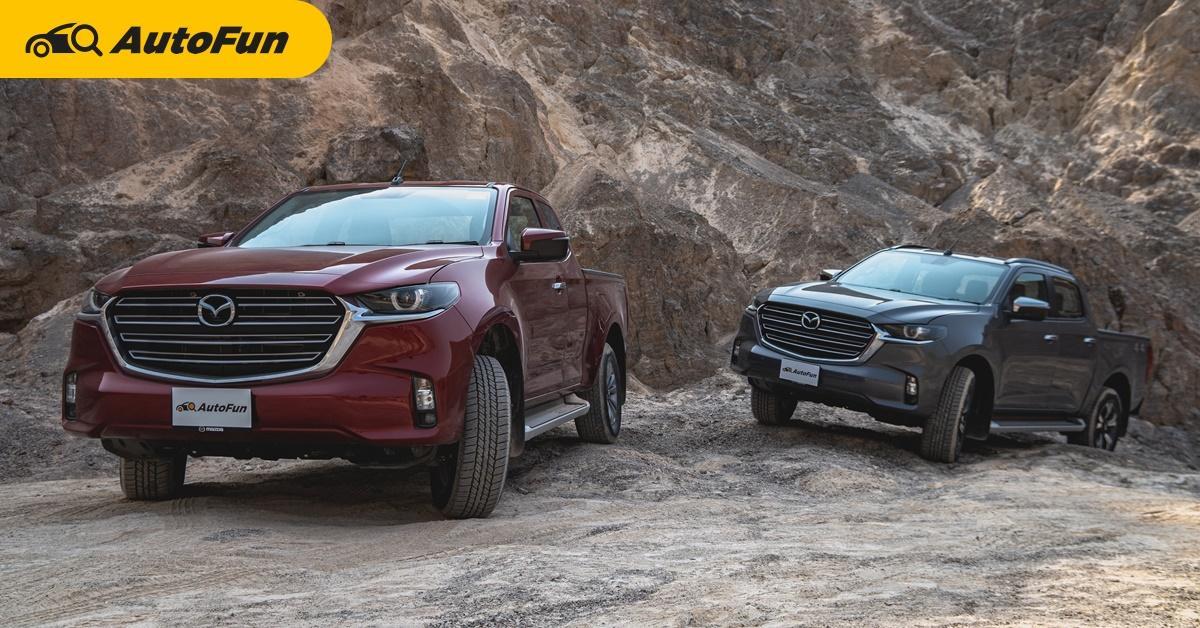 Mazda อัดเช็คระยะฟรี 5 ปี ลบภาพปัญหาเก่า พร้อมขยายศูนย์ รับมือเป้าหมายเติบโต 30% ในปีนี้ 01
