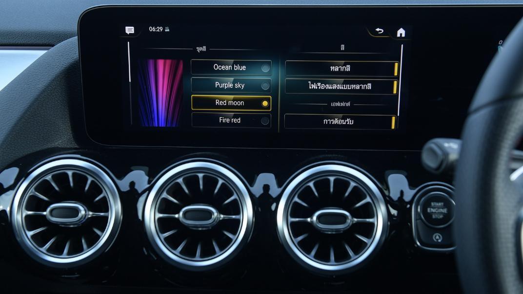 2021 Mercedes-Benz GLA-Class 35 AMG 4MATIC Interior 034