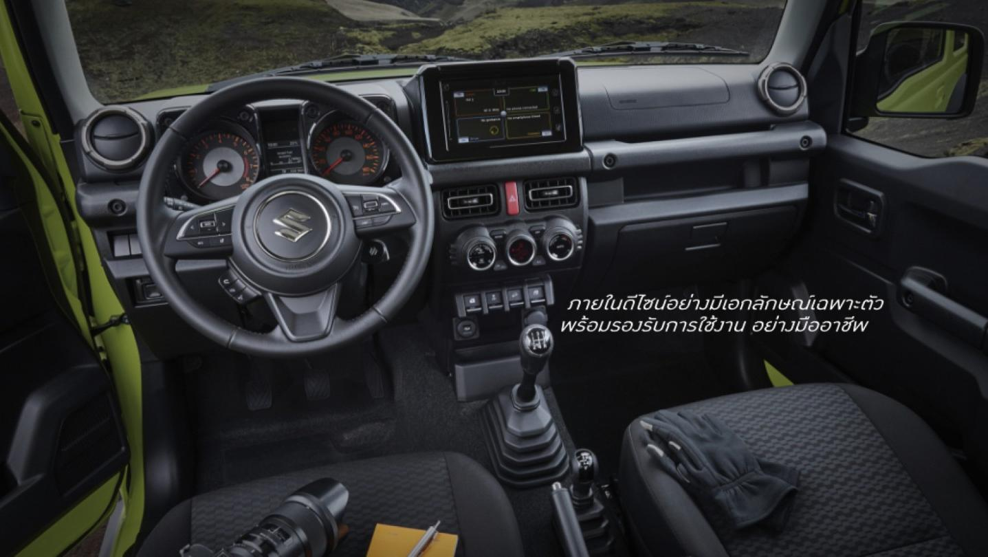 Suzuki Jimny 2020 Interior 001