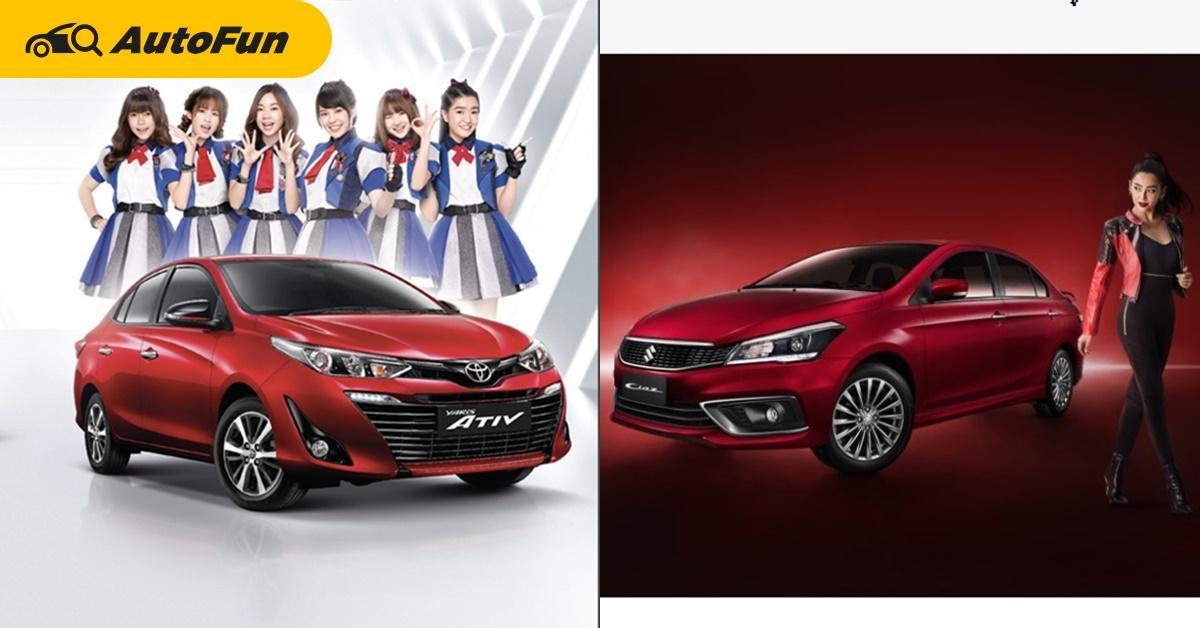 New 2020 Suzuki Ciaz VS New 2019 Toyota Yaris ATIV