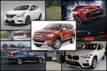 อย่าเพิ่งซื้อรถป้ายแดง ให้ซื้อมือสองอายุ 5 ปีแทน รวมรถ 5 รุ่นเหมือนใหม่ ในราคาถูกกว่าครึ่ง
