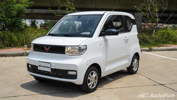2020 Wuling Mini EV Exterior 001