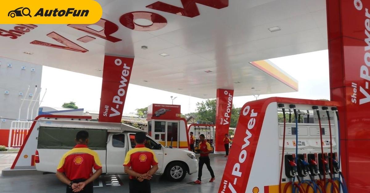 Shell กางแผนฟื้นตัว เพิ่มปั๊มรับมือ EV และใช้น้ำมัน B7 เป็นเกรดพรีเมี่ยม 01