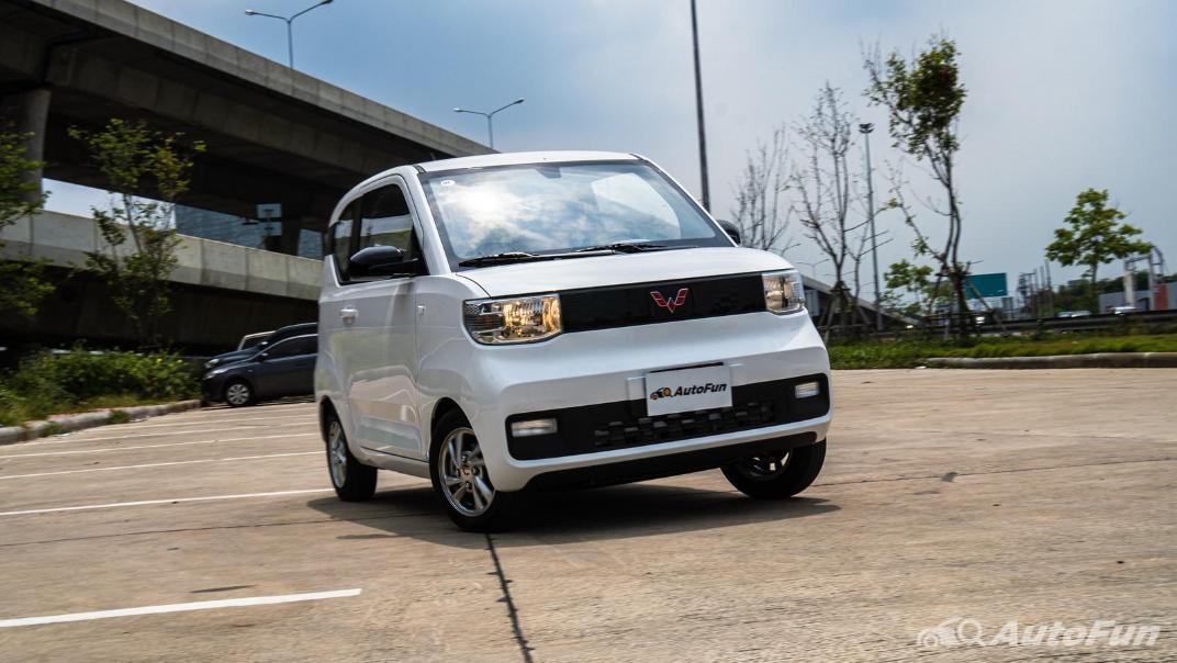 2020 Wuling Mini EV Exterior 043