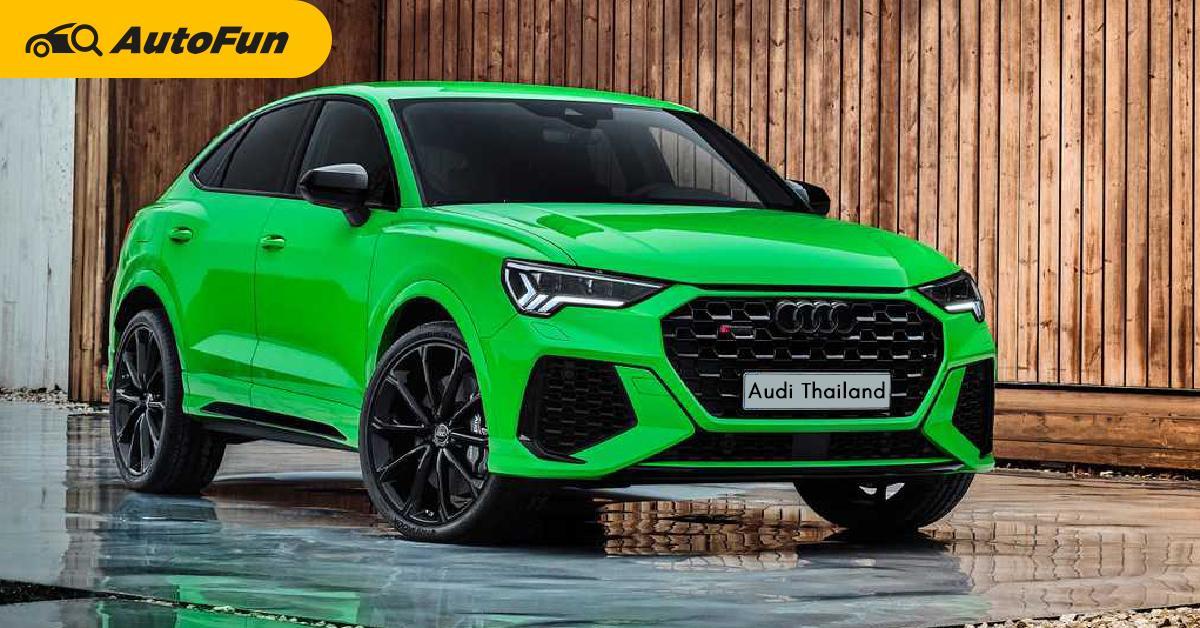 2021 Audi RS Q3 Sportback ยืนยันมาไทย 19 ก.พ. นี้ คาดราคา 5 ล้านกว่าบาท สู้กับ Mercedes-AMG เต็ม ๆ 01