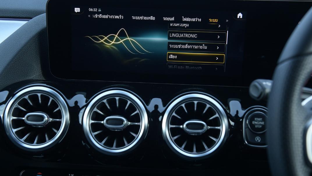 2021 Mercedes-Benz GLA-Class 35 AMG 4MATIC Interior 067