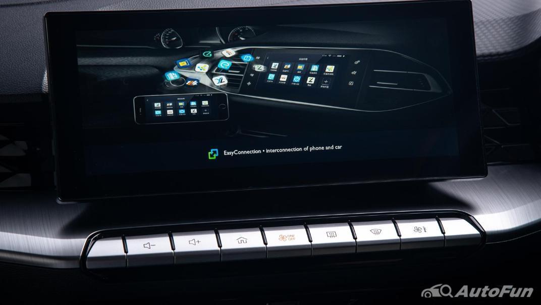 2021 MG 5 Upcoming Version Interior 048