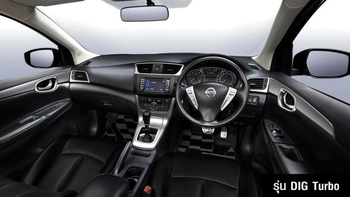 Nissan Sylphy Public 2020 Interior 001