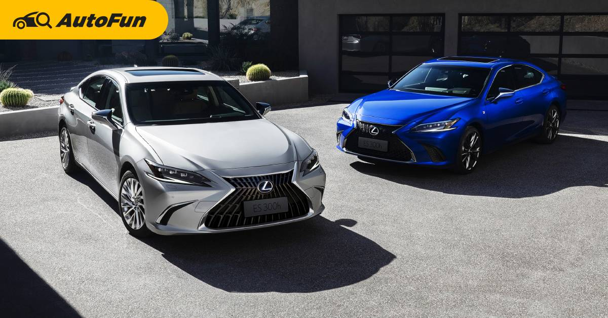 เปิดสเปค 2021 Lexus ES มี 4 รุ่นย่อย ราคา 3.625 - 4.38 ล้านบาท ซื้อแล้วเข้าศูนย์โตโยต้าได้ไหม ? 01