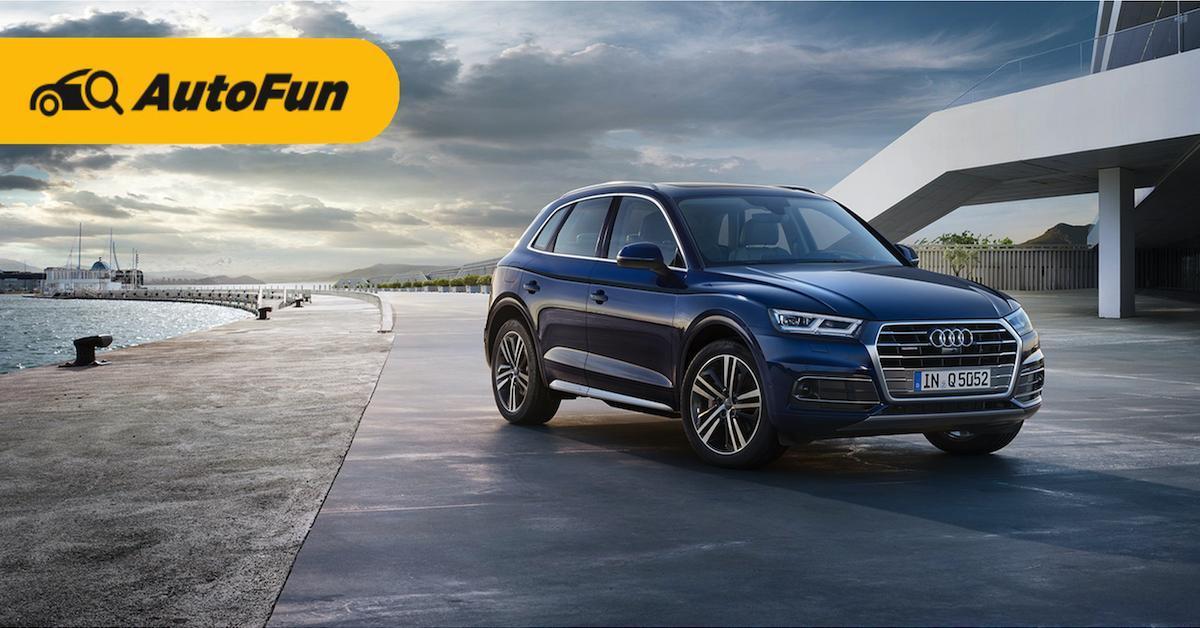Review: Audi Q5 รถเอสยูวีสุดหรู 01