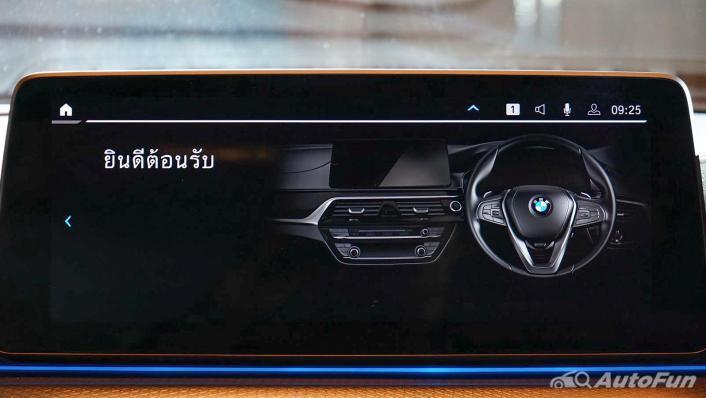 2021 BMW 5 Series Sedan 530e M Sport Interior 006