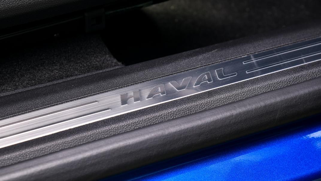 2021 Haval H6 HEV Ultra Interior 038