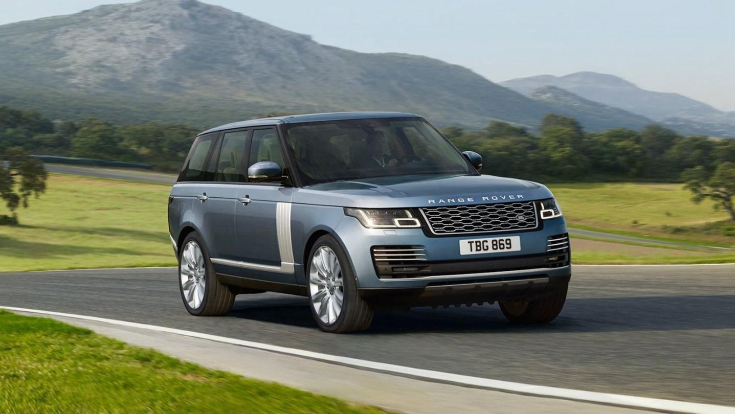 Land Rover Range Rover 2020 Exterior 011