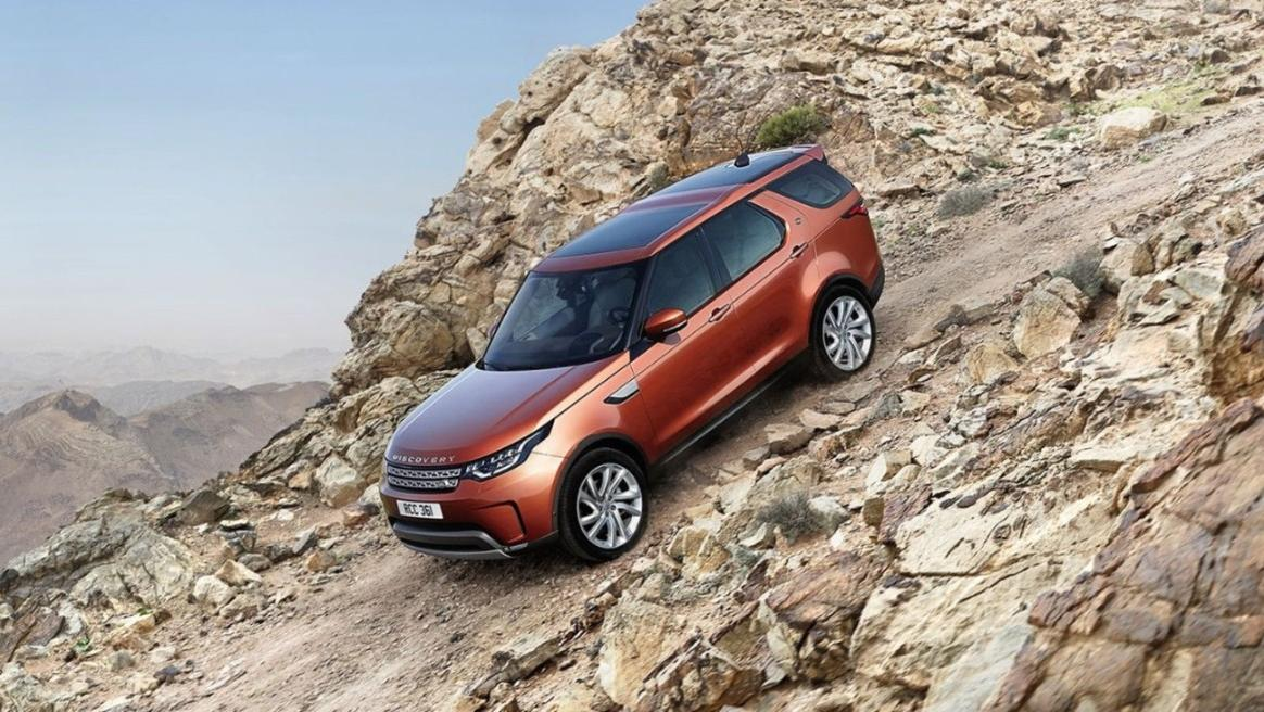 Land Rover Discovery 2020 Exterior 001