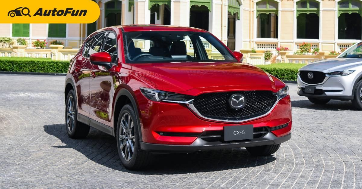2021 Mazda CX-5 ปรับออปชั่นใหม่ เอาใจคนไทยตั้งแต่รุ่นเริ่มต้น ปรับราคาเหลือ 1.32 ล้านบาท 01