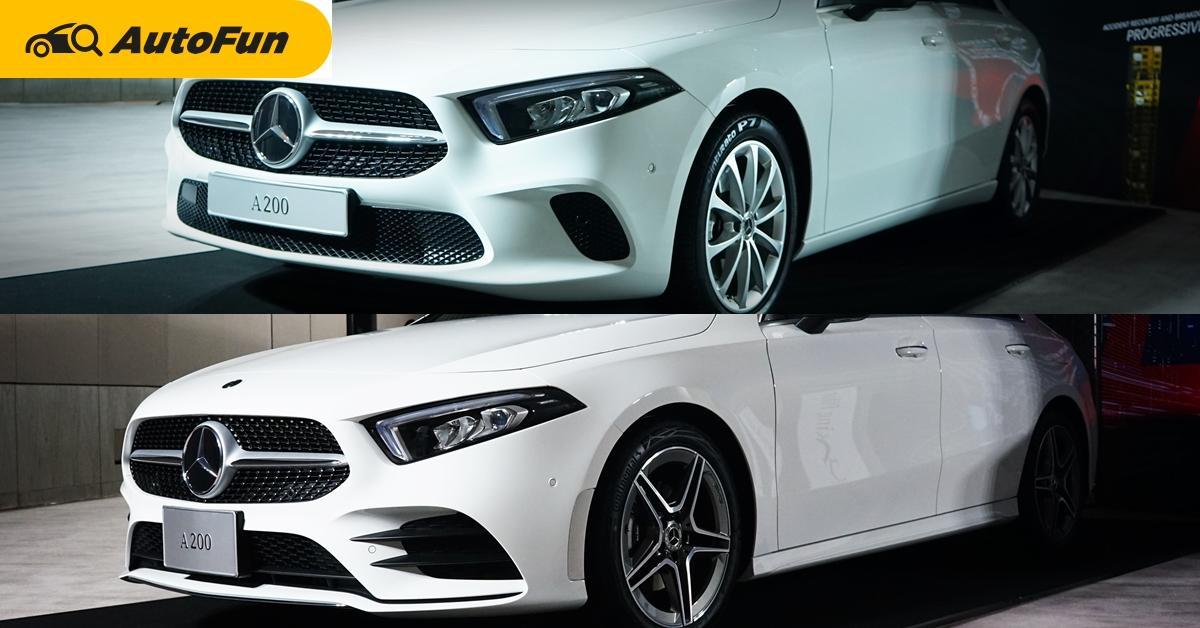 ชมคันจริง Mercedes-Benz A-Class ทั้ง 2 รุ่นย่อยในไทย ค่าตัว 1.99 และ 2.15 ล้าน ตัวท็อปคุ้มกว่าเห็นๆ 01