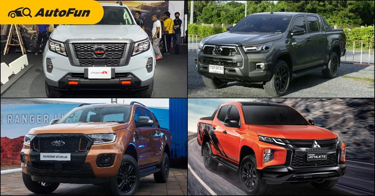 เทียบกระบะขับสี่ตัวแต่ง 2021 Navara, Revo, Ranger, Triton ต่างกันทุกแบบ แซ่บอย่างสูสี 01