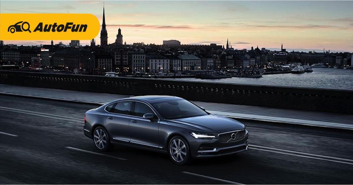 ส่องข้อดีข้อเสีย Volvo S90 ก่อนเป็นเจ้าของ 01