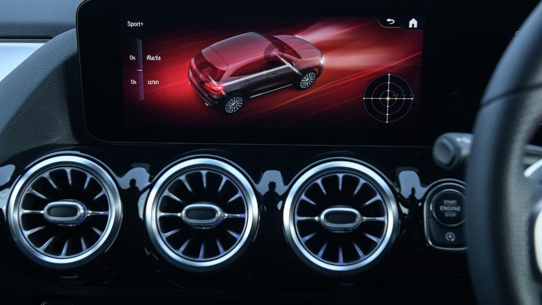 2021 Mercedes-Benz GLA-Class 35 AMG 4MATIC Interior 051