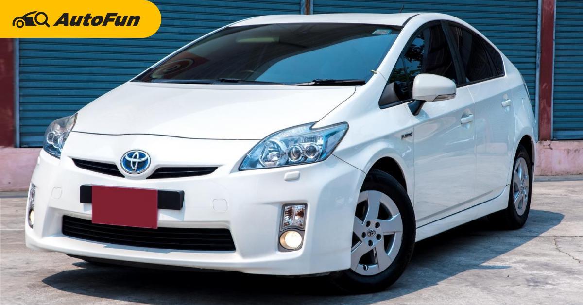 มือสองต้องรู้ Toyota Prius คือรถไฮบริดที่น่าซื้อ แต่ซ่อมแพงจริงหรือ? เผยราคาอะไหล่แท้-เทียบ 01