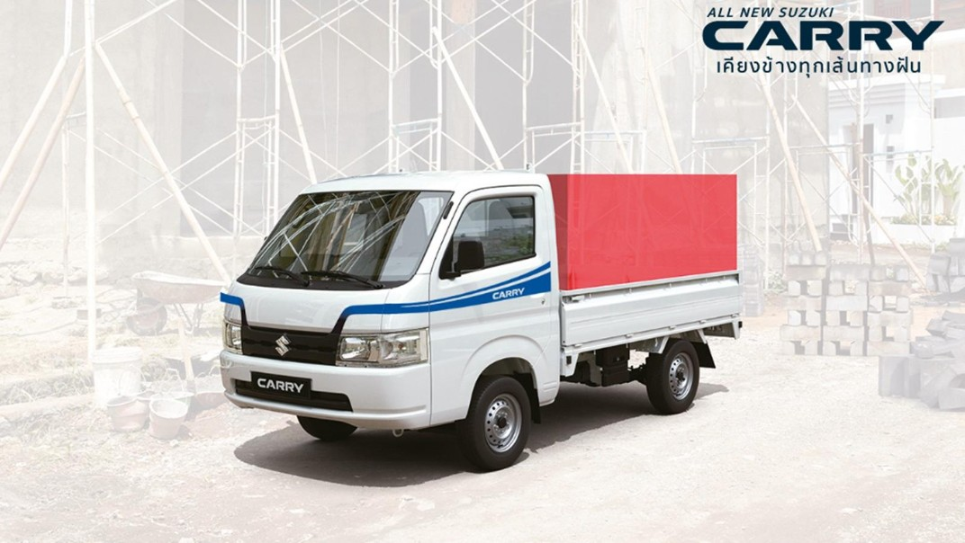 Suzuki Carry 2020 Exterior 002