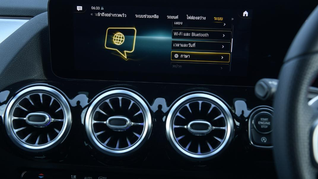 2021 Mercedes-Benz GLA-Class 35 AMG 4MATIC Interior 082