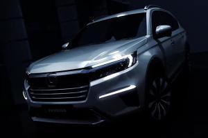 Honda Indonesia เปิดตัวรถต้นแบบ 7 ที่นั่ง N7X Concept ร่างทรง BR-V ใหม่