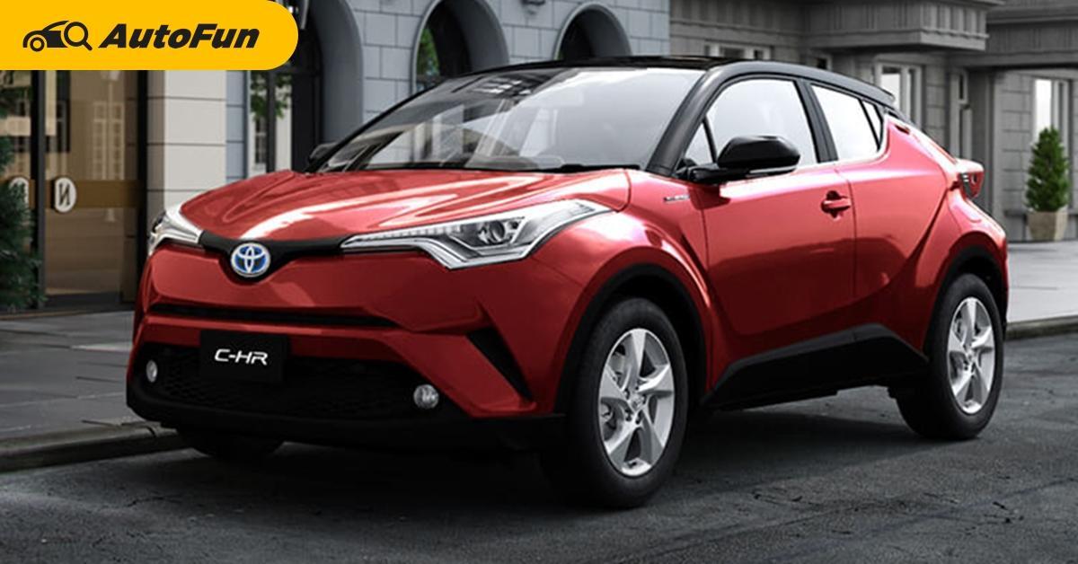 แบงค์บอกต่อ Toyota C-HR ตัดเครื่องยนต์เบนซิน 1.8 ออก ขายแต่ไฮบริดพร้อมดอกเบี้ย 0.99% 01