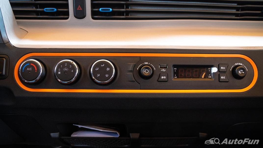 2020 Wuling Mini EV Interior 015