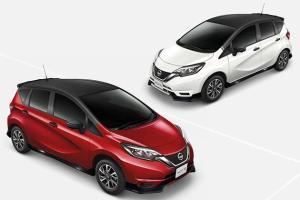 5 ข้อดีที่จะทำให้คุณมองข้ามเครื่องยนต์อืด ๆ ของ New 2020 Nissan Note ไปได้