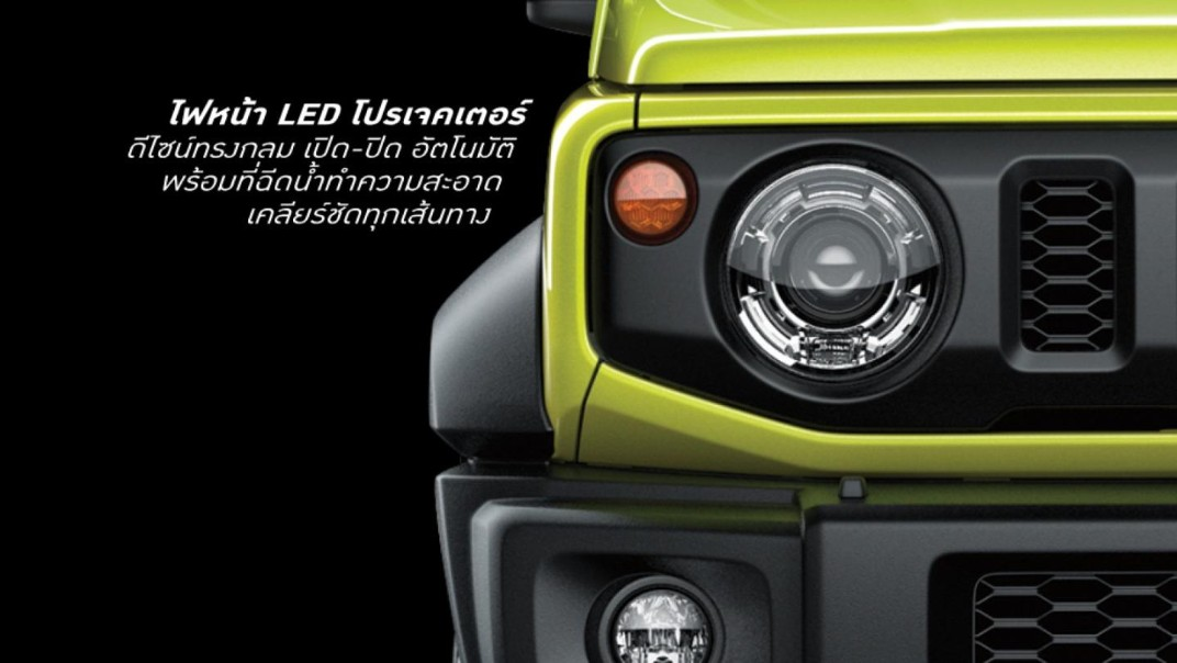 Suzuki Jimny 2020 Exterior 019