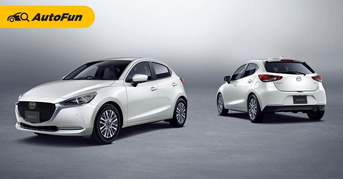 All-New 2021 Mazda 2 เปิดตัวครึ่งหลังปีหน้า ดีไซน์สปอร์ต-หรูหราที่สุดในระดับเดียวกัน 01