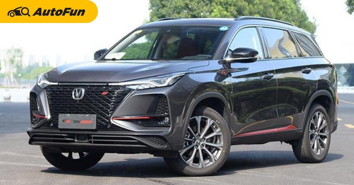 ลางไม่ดี! 2021 Haval H6 โดนแซงยอดขายจาก SUV จีน หลังครองอันดับหนึ่งมา 93 เดือน 01