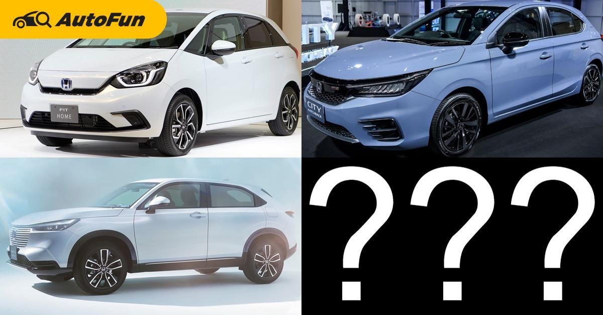 ทำไมบริษัทรถต้องแบ่ง Global Model และ Regional Model? 01
